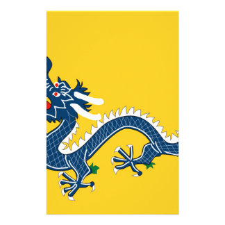 Imperial Yellow Dragon Flag, Qing Dynasty (China) Stationery