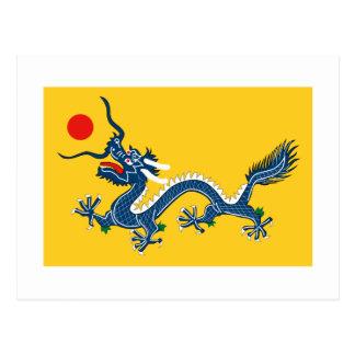 Imperio de la bandera de China Tarjetas Postales