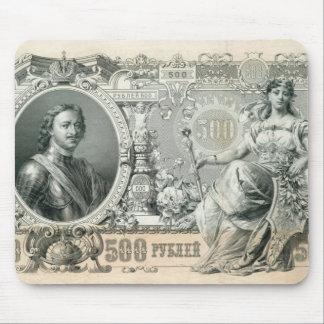 Imperio ruso 1912 500 rublos de cuenta con el Tzar Tapetes De Ratón