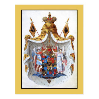 Imperio ruso, escudo de armas lleno tarjeta postal