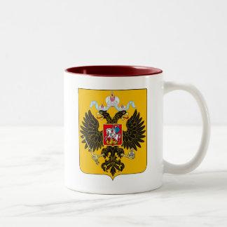 Imperio ruso taza de dos tonos