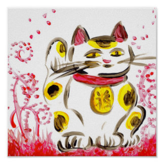 Impresión afortunada de la lona del gato póster