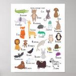 Impresión animal del arte del A-Z de la carta del Impresiones