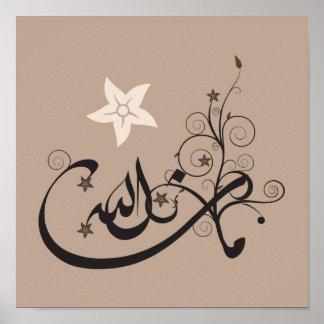 Impresión árabe islámica del poster de la caligraf
