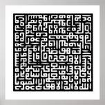 Impresión de Kursi del Al de Ayet Posters