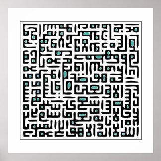 Impresión de Kursi del Al de Ayet - turquesa Posters