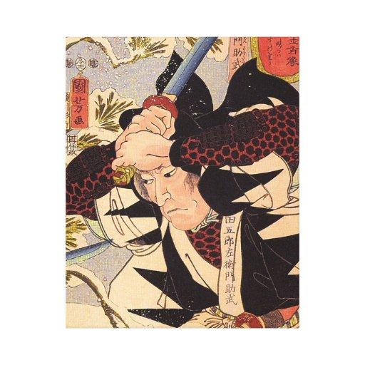 Impresión de la lona de Tominomori Impresión En Lona Estirada