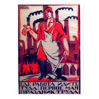 Impresión de la propaganda del ruso de Ivan Maliou Postal