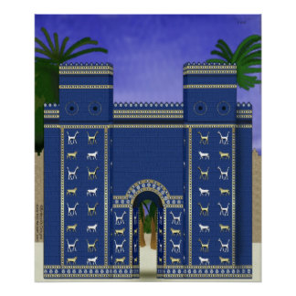 Impresión de la puerta de Istar Impresiones
