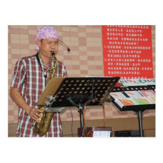 Impresión de Taiwán/ejecutante de la calle Postales