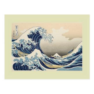 Impresión de Woodblock de Katsushika Hokusai Tarjeta Postal