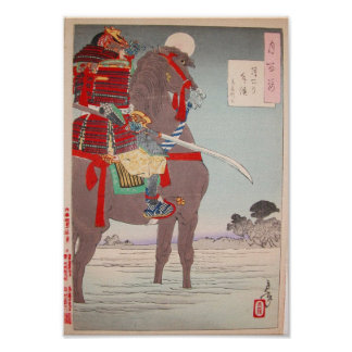 Impresión de Woodblock del japonés del samurai y d Póster