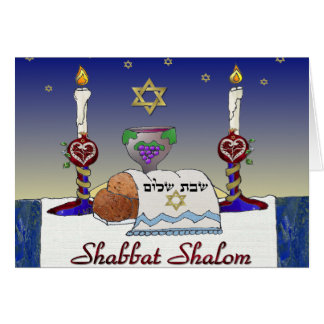 Impresión del arte de Judaica Shabbat Shalom Felicitacion
