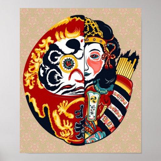 Impresión del arte del estilo japonés impresiones