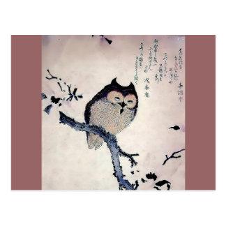 Impresión del búho del arte de Woodblock del japon Tarjetas Postales