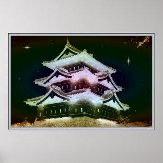 Impresión del japonés (los años 40) póster
