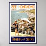 Impresión Hong Kong Riviera Oriente del poster del
