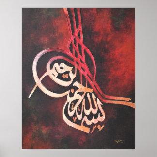 Impresión islámica original roja GRANDE del arte d Impresiones