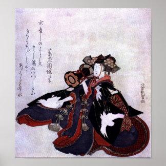 Impresión japonesa 2 del arte póster