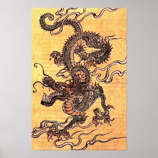 Impresión japonesa de la lona de la tapicería del  poster