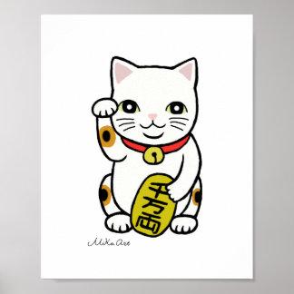Impresión japonesa del poster del gato de la buena