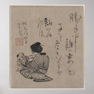 Impresión Kino Baitei del japonés de la madre y de Posters
