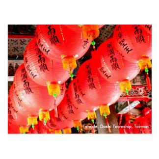 Impresión/rezos de Taiwán en las linternas rojas Tarjeta Postal