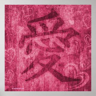 Impresión rosada china del poster del cuadrado del