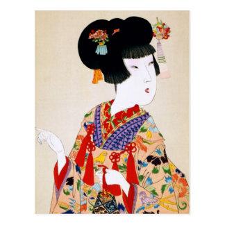 Impresión verdadera del japonés del vintage de la  tarjeta postal
