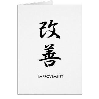 Improvement - Kaizen Card