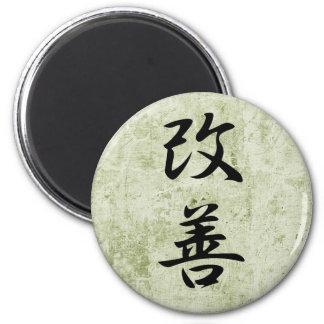 Improvement - Kaizen Refrigerator Magnets