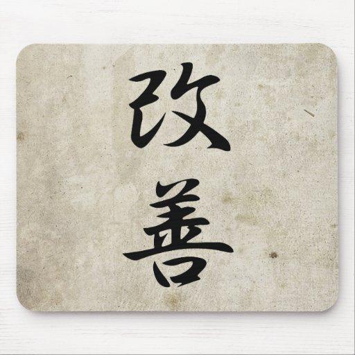 Improvement - Kaizen Mousepad