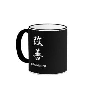 Improvement - Kaizen Ringer Coffee Mug