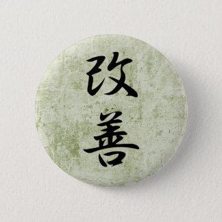 Improvement - Kaizen Pinback Button