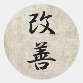 Improvement - Kaizen Round Stickers