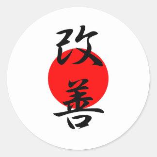 Improvement - Kaizen Sticker