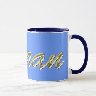 IMRAN Name-Branded Gift Drinking Mug