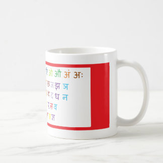 iMug Crimson Classic White Coffee Mug