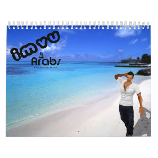 IMVU4ARABS Calendar 2011-2012