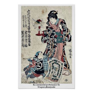 In a memorial performance by Utagawa,Kuniyoshi Posters