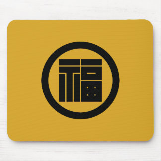 In circle angular letter of luck mouse pad