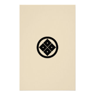 In circle corner raising four squares stationery