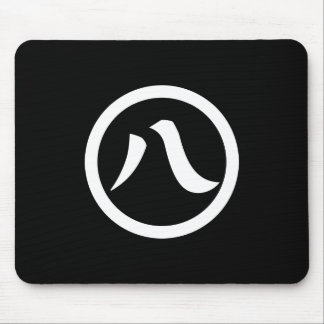 In circle eight letters mouse pad