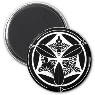 In circle of bamboo three feather sparrow magnets
