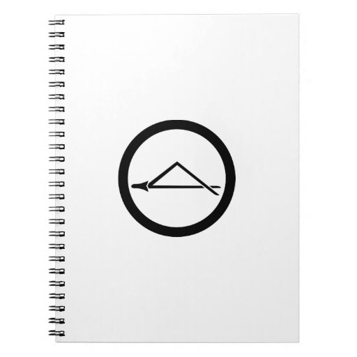 In circle one breaking pine needle spiral notebook