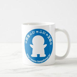 In hu ya magnetic cup coffee mug