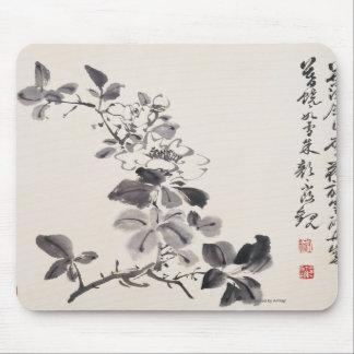 In Imitation of Xu Wei�s Flowers No.5 Mouse Pad