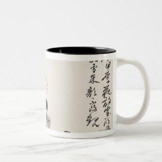 In Imitation of Xu Wei�s Flowers No.5 Mug