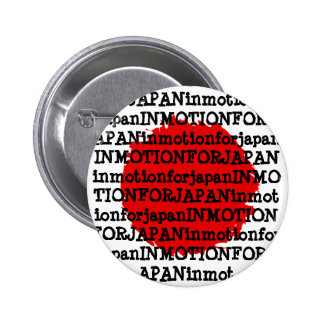 """In motion for Japan button"" (Fund raising)"