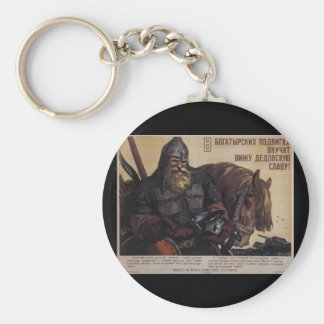 In the heroic deeds of_Propaganda Poster Keychain
